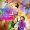 Holi Special Songs