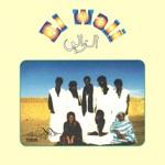 El wali - Let Me Know Our Past