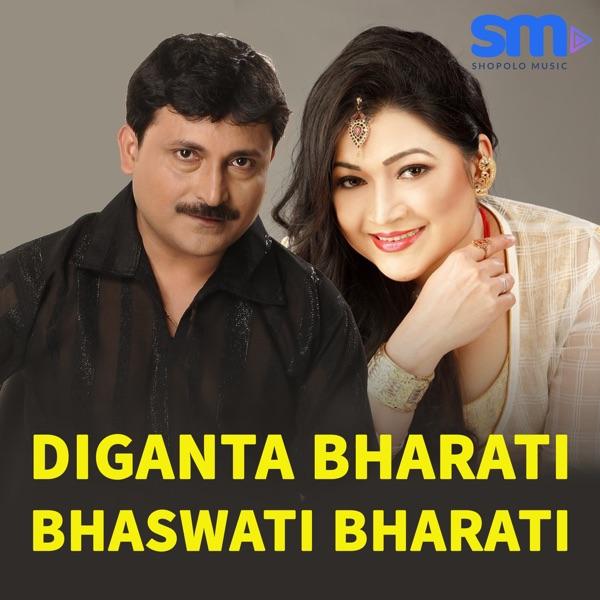 Diganta Bharati Bhaswati Bharati