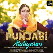 Punjabi Mutiyaran (feat. Shehzad Deol) - Jasmine Sandlas - Jasmine Sandlas