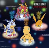 brave heart (LAST EVOLUTION Version)