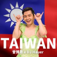 曾博恩 - Taiwan - EP artwork