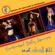 وائل المحلاوى - Betsaal Leh Alya