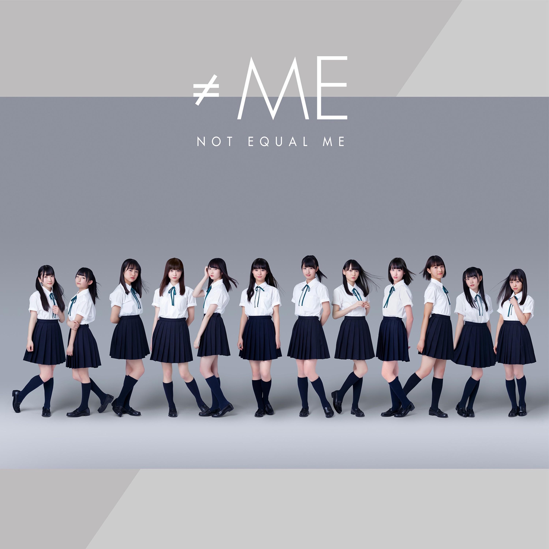 ≠ME - Single