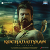 A. R. Rahman - Kochadaiiyaan (Original Motion Picture Soundtrack) artwork