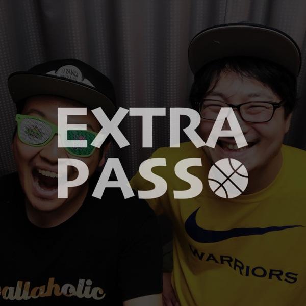 エクストラパス ExtraPassPodcast