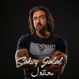 Sabry Galal - Maa'oul