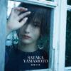 Sayaka Yamamoto - Tsuiokuno Hikari - EP