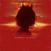 Девочка война - HammAli & Navai mp3