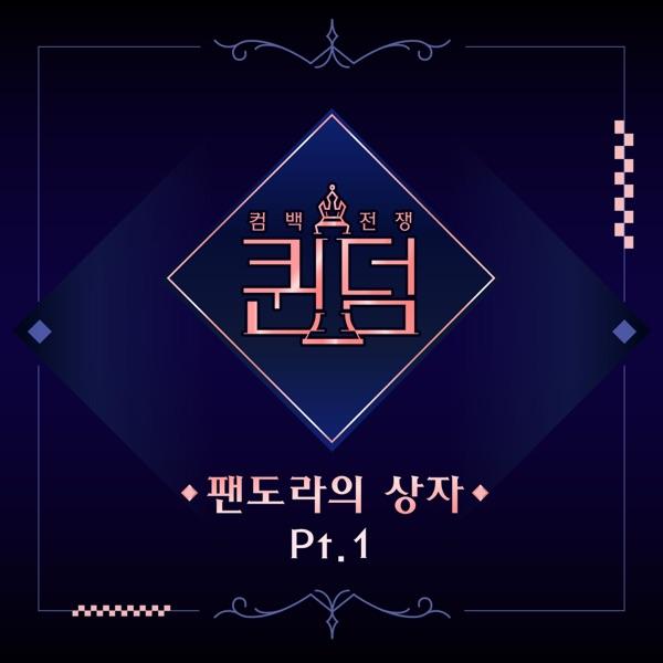 Queendom <Box of Pandora>, Pt. 1 - Single