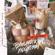 Французский поцелуй (Red Max Remix) - Миша Марвин & Ханна