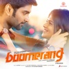 Boomerang Telugu Original Motion Picture Soundtrack