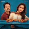 Justin Prabhakaran - Monster (Original Motion Picture Soundtrack)