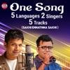 One Song Five Language Two Singers Five Tracks Sakhi Ennathma Sakhi