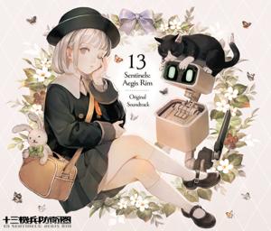 Hitoshi Sakimoto & Basiscape - 13 Sentinels: Aegis Rim (Original Soundtrack)