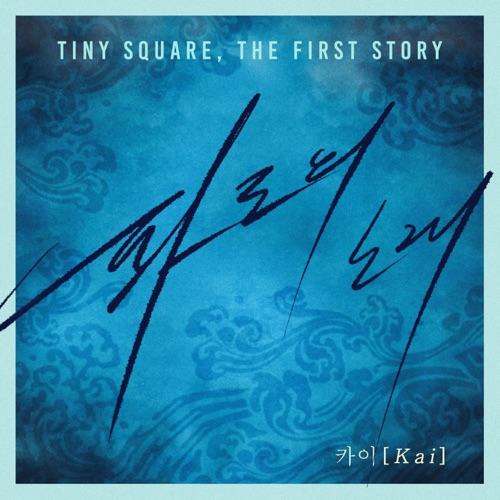 Kai – Tiny Square, The First Story – Single