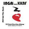 Inga Rumpf - The Messenger (feat. KK'NF) [Live] Grafik