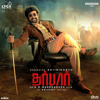Anirudh Ravichander - Thalaivar Theme artwork