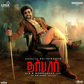 [Download] Thalaivar Theme MP3