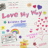 Download lagu Kriesha Chu - Love My Way (Instrumental).mp3