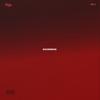 SoundMan Vol. 1 (feat. Wizkid) - StarBoy