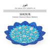 شور - Various Artists