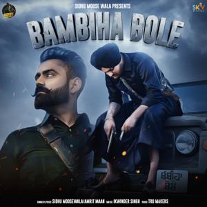 Sidhu Moosewala & Amrit Maan - Bambiha Bole