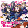 Poppin'Party - Dreamers Go! アートワーク
