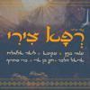 Refa tziri - רפא צירי (feat. עמיר בניון, עקיבא, ליאור אלמליח, אריאל זילבר, חנן בן ארי & ברי סחרוף) artwork