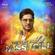 Bapu Zimidar - Jassi Gill