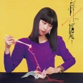 Mioko Yamaguchi - Tsuki-Hime