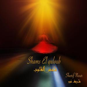 Sherif Nour - Shams El Quloub