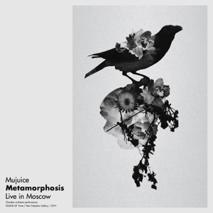 Mujuice - Metamorphosis (Live in Moscow / Sound Up Forte Festival / New Tretyakov Gallery)