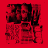 DJ Headwound - Chaos Banking artwork