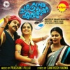 Chandrettan Evideya (Original Motion Picture Soundtrack) - Single