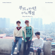 SUPER JUNIOR-K.R.Y. - When We Were Us - The 1st Mini Album - EP