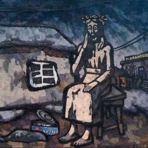 Basta - Каждый перед Богом наг (На стихи Иосифа Бродского)