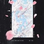 songs like Lost in Japan
