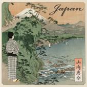 [Download] Kutsukake Tokijiro MP3
