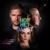 Hoe Het Danst - EP - Marco Borsato, Armin van Buuren & Davina Michelle