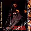The Decade of Darkness 1990 2000, Afrika Bambaataa