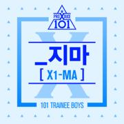 X1-MA - PRODUCE X 101 - PRODUCE X 101