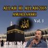 Allah Hi Allah 2015 Vol 1