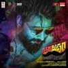 Thipparaa Meesam (Original Motion Picture Soundtrack) - EP