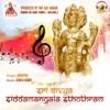 Sri Divya Siddamangala Sthothram Single