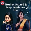 Namitha Pramod And Remya Nambeesan Hits