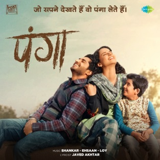 Panga (2020) Movie Songs Free Download