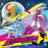 Starbomb - The Tryforce artwork