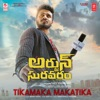Tikamaka Makatika From Arjun Suravaram Single