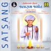 Jalaram Jyot (Satsang Vol 3)